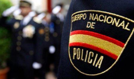 Convocadas 100 plazas para la Escala Ejecutiva de la Policía Nacional